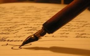 24/01/2017 Νέα ποιητική συλλογή από την  Ειρήνη Μπόμπολη